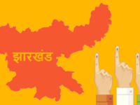 Jharkhand Election: Yet Another Hung Assembly in Making