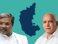 Karnataka: A hung Assembly on the horizon